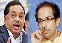 narayan rane and uddhav thackeray