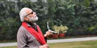 narendra modi watching solar eclipse