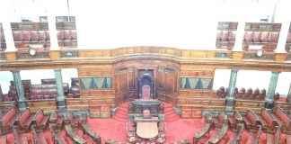 rajya sabha house