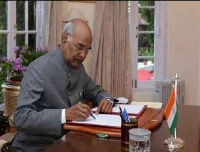 ramnath kovind citizenship amendment bill