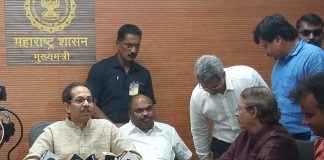 uddhav thackeray press conference