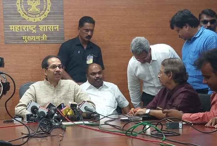 uddhav thackeray press conference