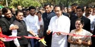first open bird monastery country will open ranibagh