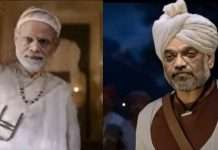 pm modi face showing as chhatrapati shivaji maharaj new controversy