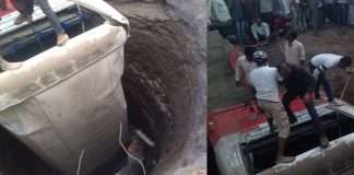nashik accident 25 people killed and 30 injured in bus and auto rickshaw collision rs 10 lakh aid to relatives of death