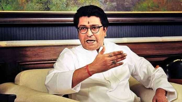 Raj Thackeray fired, traitor was expelled from the party in 2 days