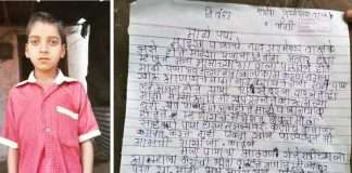 beed ten year old boy wrote essay on his late father post viral