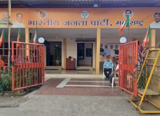 BJP state office in mumbai