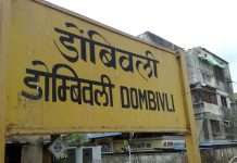 during dombivali a man fell from the local