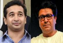 Nitesh Rane and Raj Thackeray