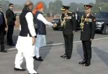 Republic Day 2020 Parade Live Updates delhi and mumbai