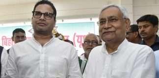 Prashant Kishor and Nitish Kumar