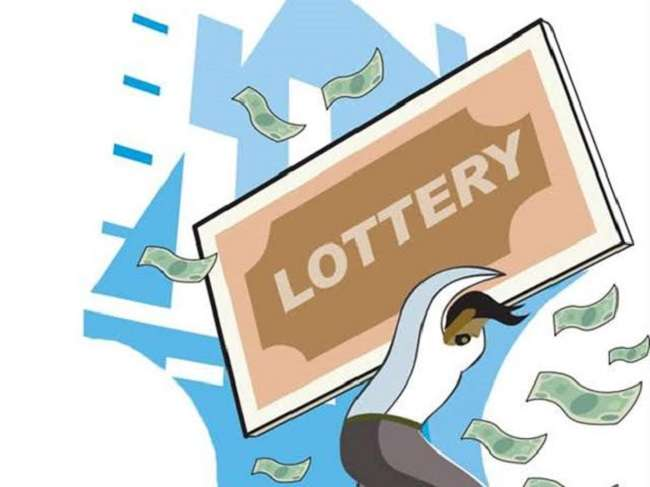 The online lottery will be closed