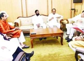 Uddhav Thackeray Government Cabinet