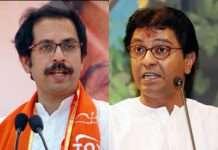Uddhav Thackeray and Raj Thackeray