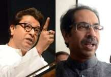 mns raj thackeray slams on cm udhhav thackeray