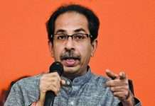 Uddhav Thackrey on aap victory