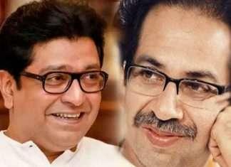 raj Thackeray and CM Uddhav Thackeray