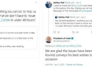 ahley hall marriage tweets