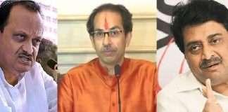 ajit pawar uddhav thackeray ashok chavan