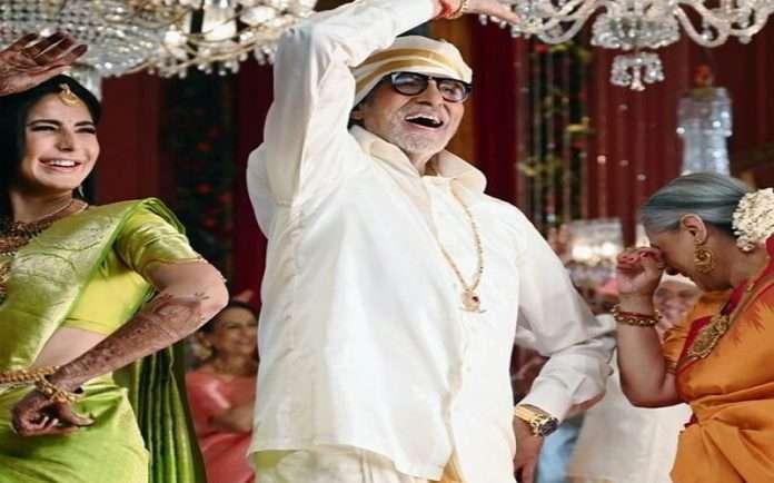 bollywood katrina kaif marriage pictures of ad shoot viral with amitabh bachchan jaya bachchan
