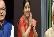 arun jaitley sushma swaraj and george fernandes conferred with padma vibhushan award