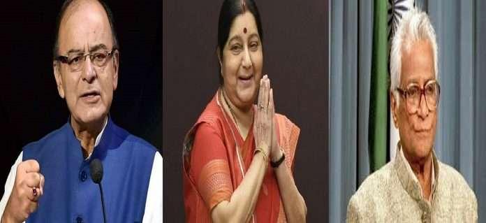 arun jaitley sushma swaraj and george fernandes conferred with padma vibhushan award