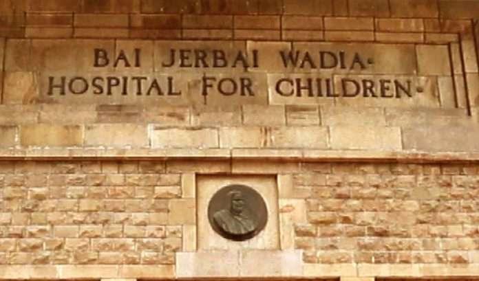 bai jerabai wadia hospital