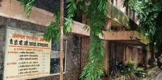 doctor and employees salary delay of chhaya hospital at ambernath