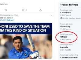 dhoni trending