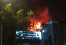 kurla building fire