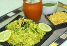 jowar hurda recipe in marathi