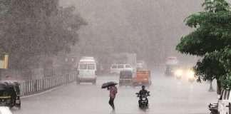 Rainfall activity expected next 4-5 days