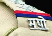 54 police personnel maharashtra get gallantry awards republic day