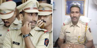police inspector sandeep sanap