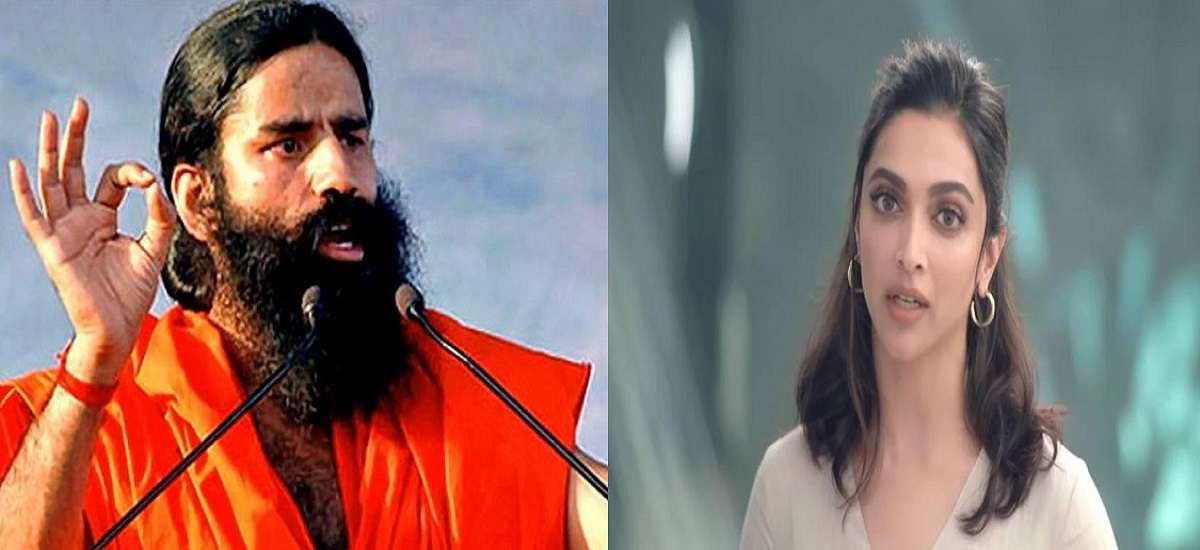 ramdev baba gave advice to deepika padukone