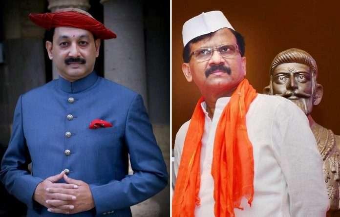 sambhajiraje bhosale and sanjay raut