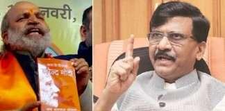 sanjay raut criticized over aaj ke shivaji narendra modi