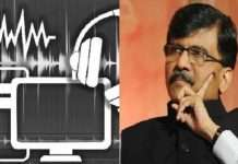 sanjay raut on phone tapping