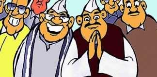 sarpanch election