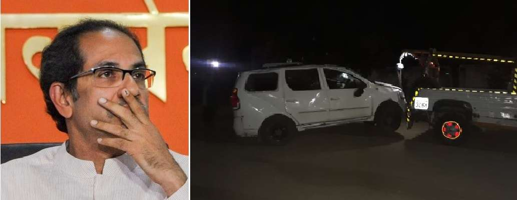 uddhav sister in law car accident