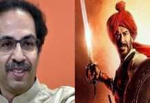 cm uddhav thackeray will watch tanhaji movie with ajay devgan tomorrow in plaza theater at dadar