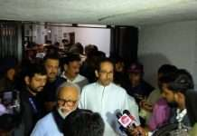 Chief minister meeting with lasalgao victim