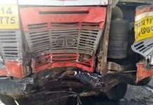 5 people dead 10 other injured in a collision between a jeep and a state transport bus in vairag area of solapur