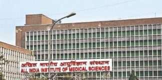 दिल्लीतील एम्स हॉस्पिटलमध्ये काढला १७ किलोचा ट्यूमर