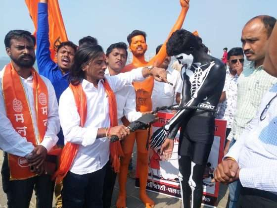 Palghar MNS Activists Tulsi Joshi participated in the march with a whip