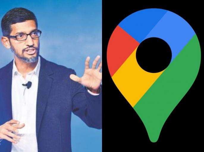 pichai loanch google map new logo
