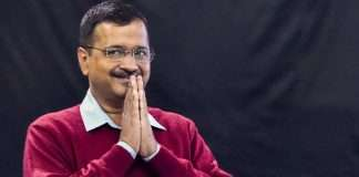 whats the special connection of arvind kejriwal and valentine day