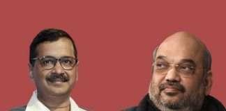 delhi caa violence cm arvind kejriwal says implements of curfew