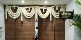 Ajit Pawar Office in Mantralay 2